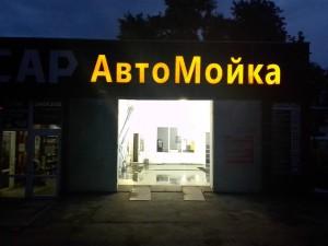 orlovskaia-58a-vorota-noch